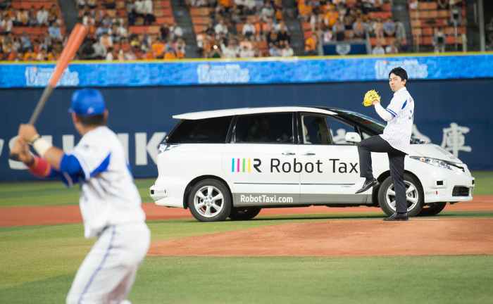 Robot Taxi ready for the Olympics